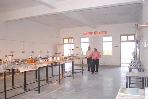College Lab